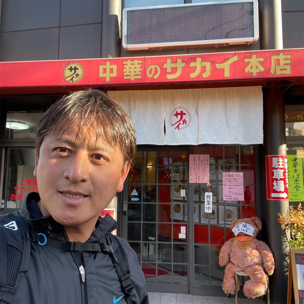 f:id:junichisuzaki:20201123210217j:image