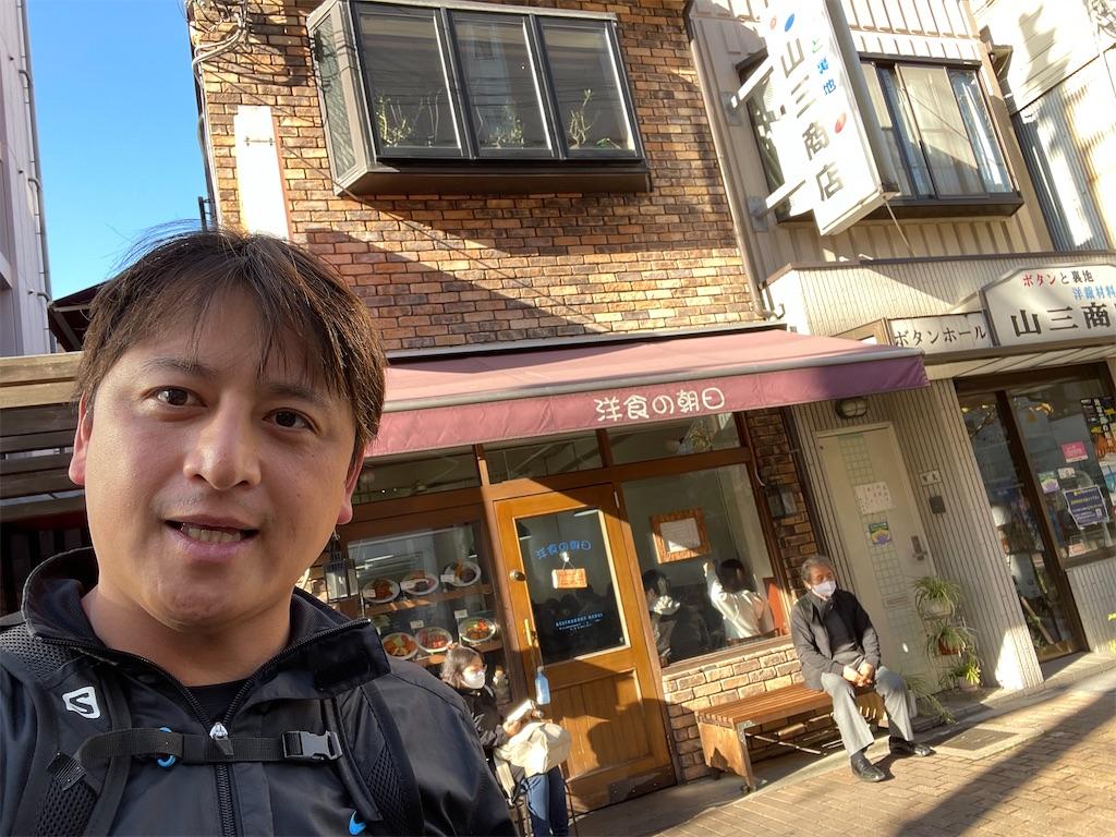 f:id:junichisuzaki:20201124154521j:image