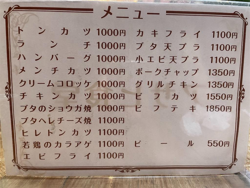 f:id:junichisuzaki:20201124154534j:image
