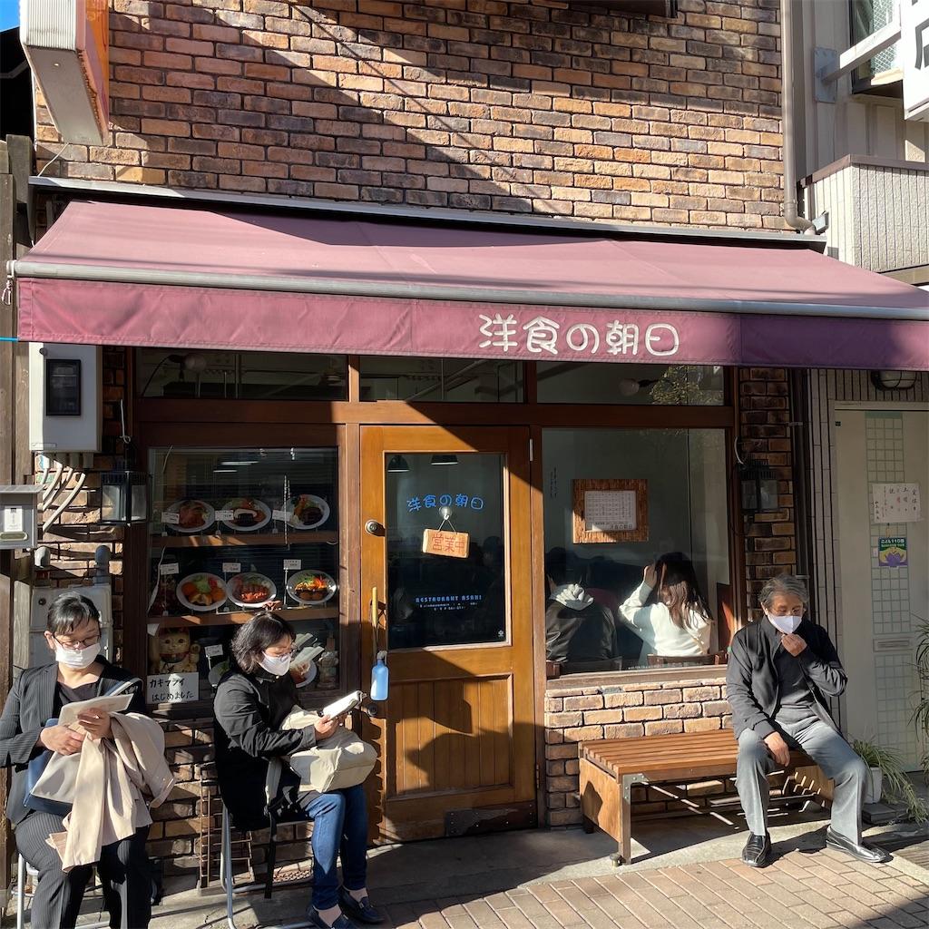 f:id:junichisuzaki:20201124154545j:image