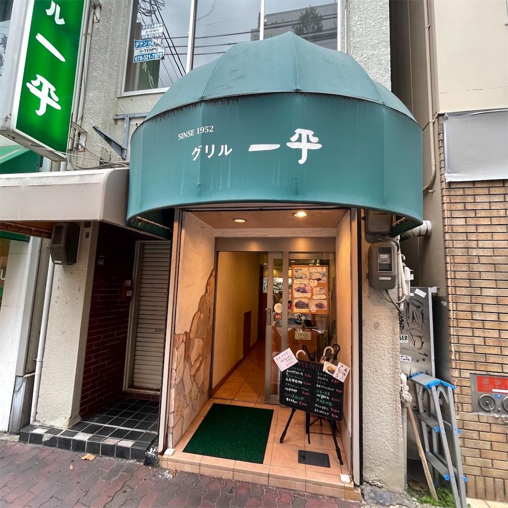 f:id:junichisuzaki:20201125145922j:image