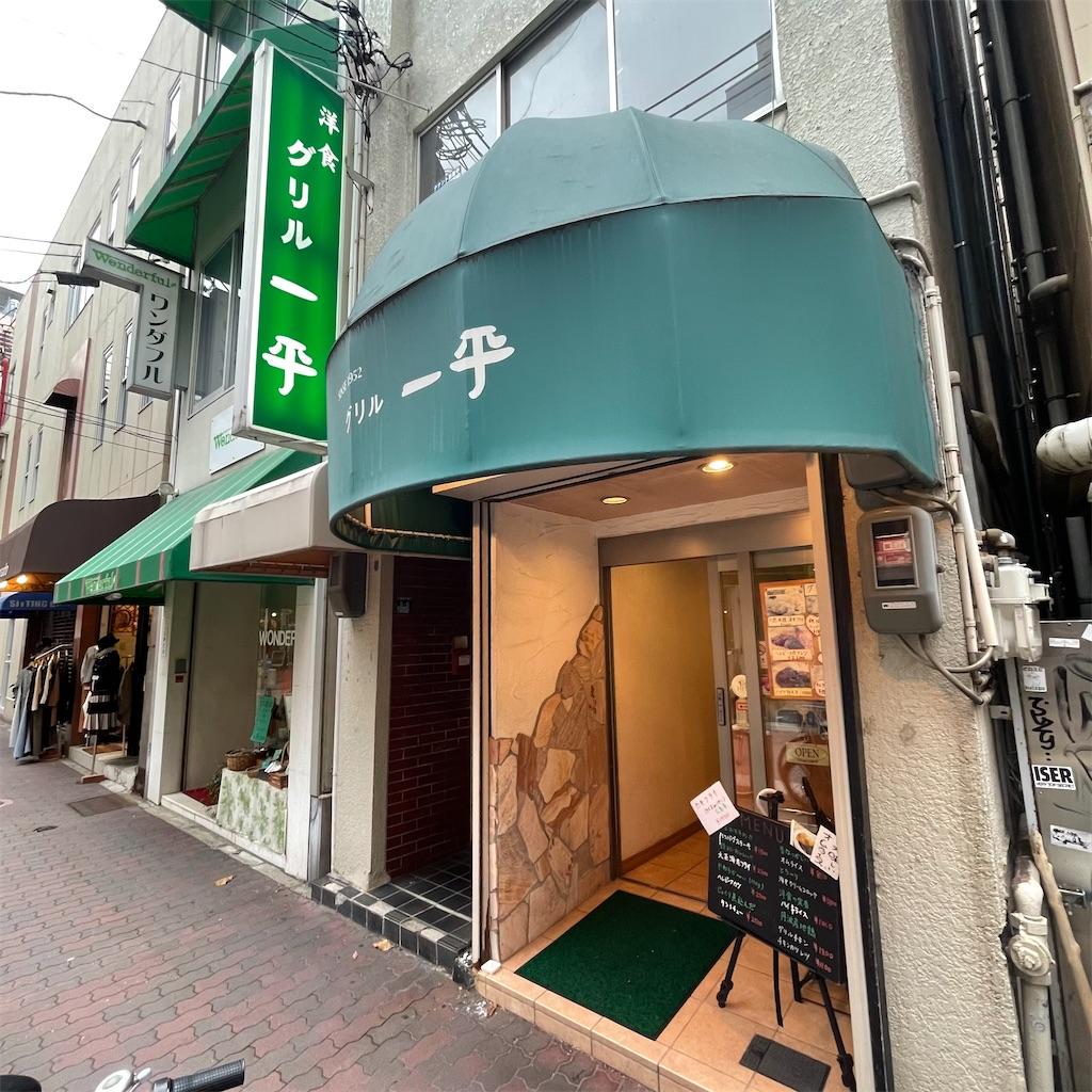 f:id:junichisuzaki:20201125145926j:image