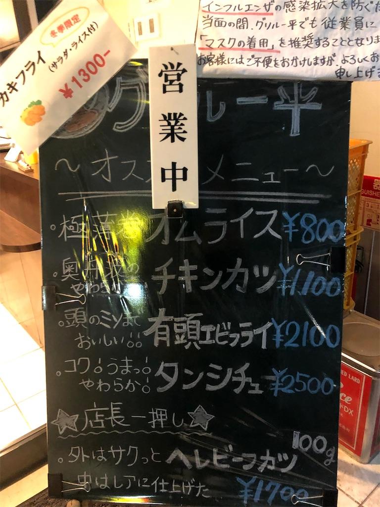 f:id:junichisuzaki:20201125145929j:image