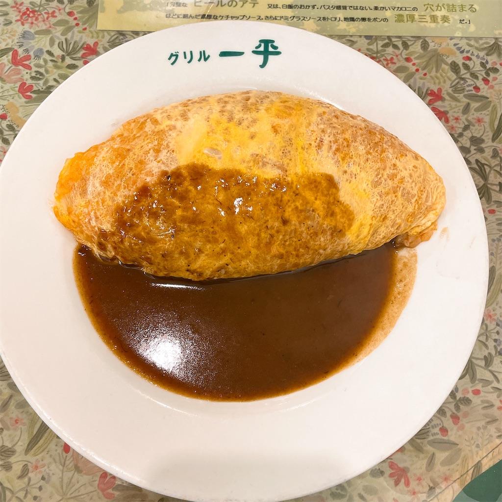 f:id:junichisuzaki:20201125150055j:image