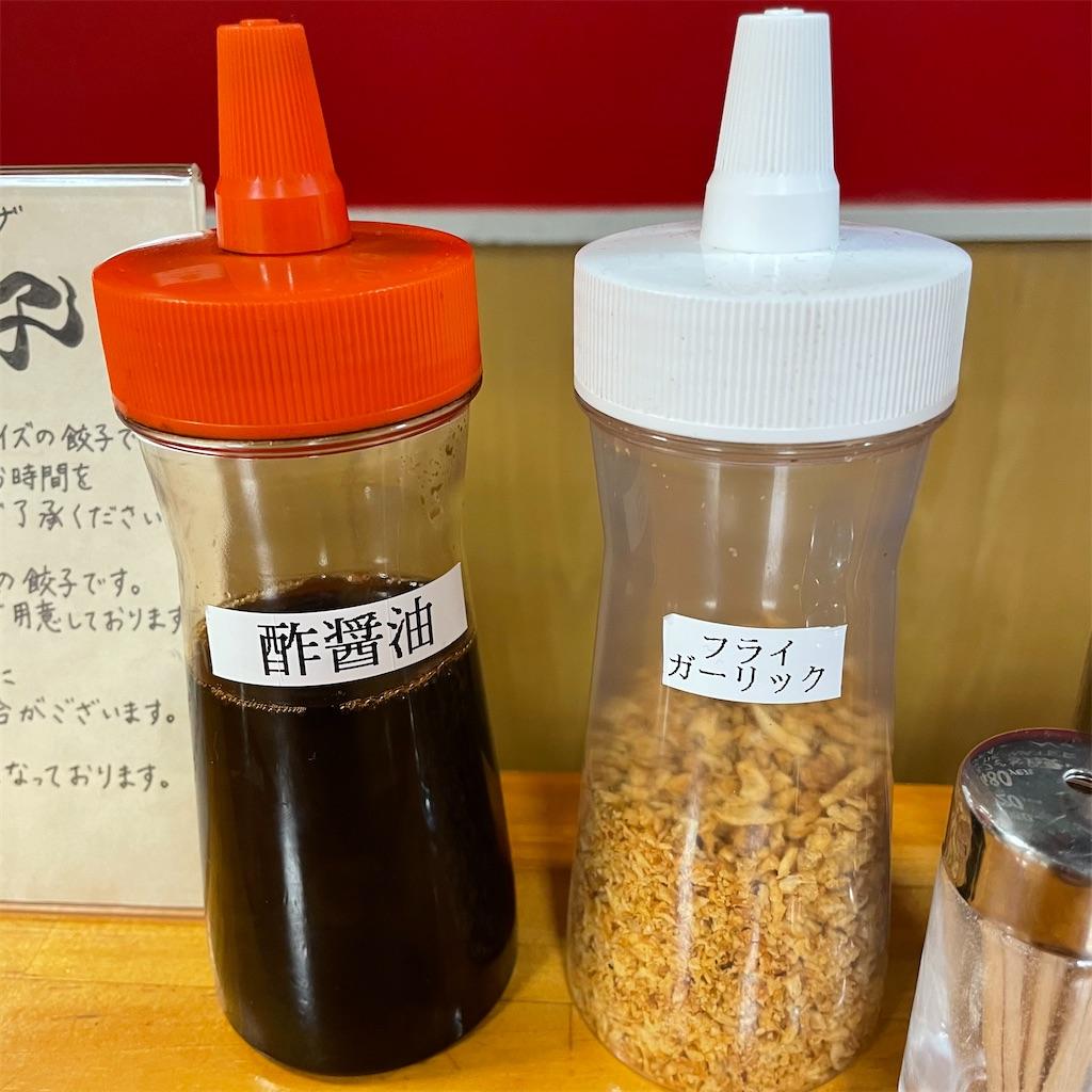 f:id:junichisuzaki:20201125150229j:image