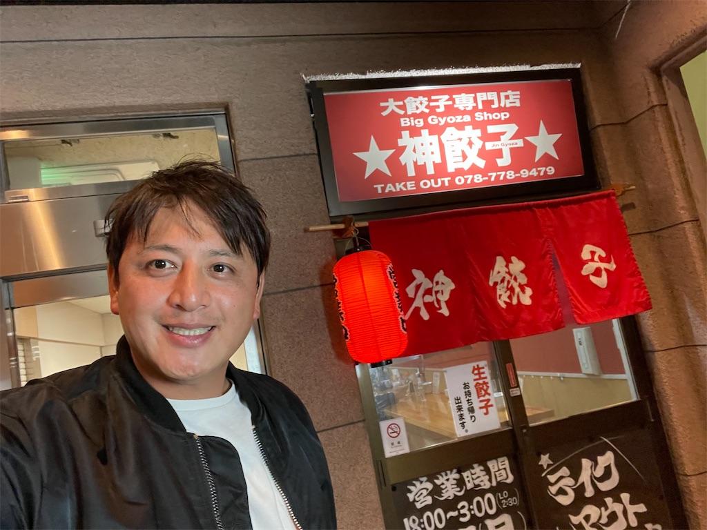 f:id:junichisuzaki:20201125150237j:image