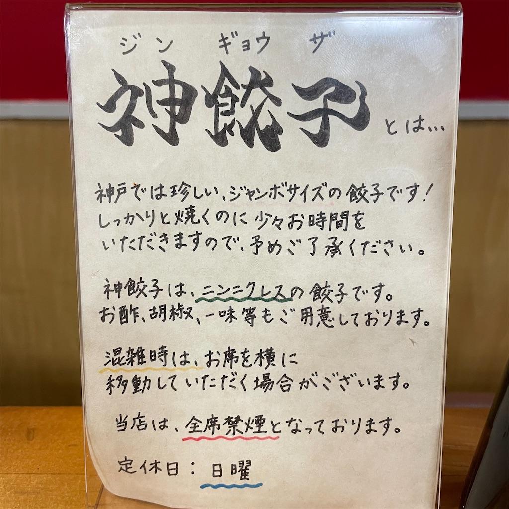 f:id:junichisuzaki:20201125150300j:image