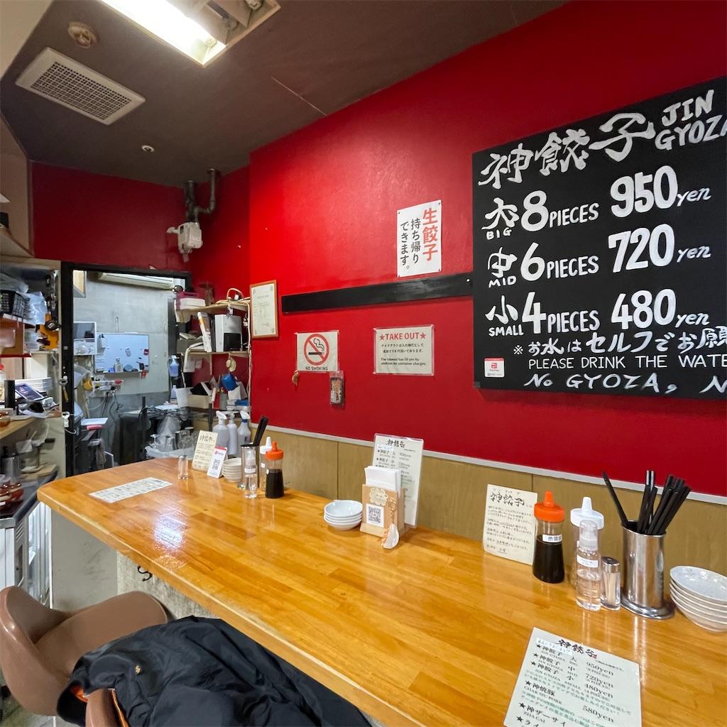 f:id:junichisuzaki:20201125150304j:image