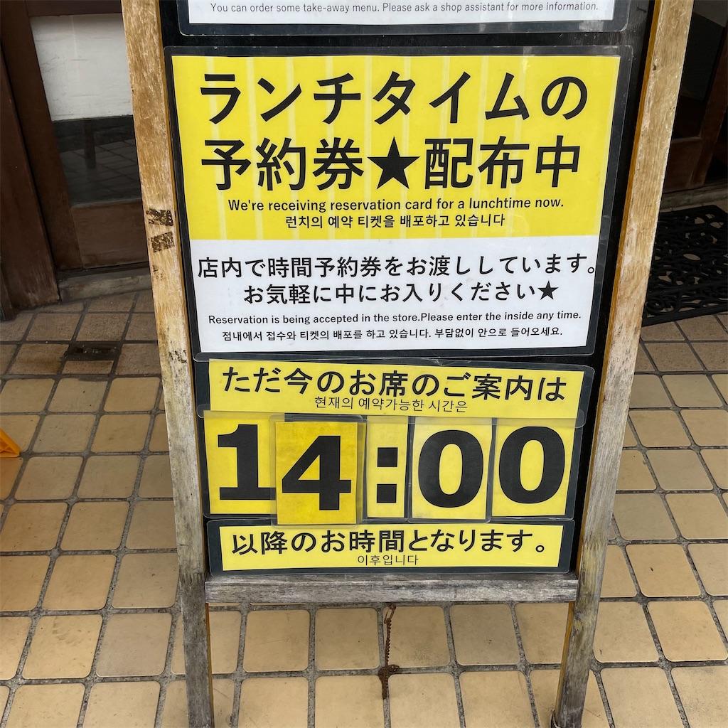 f:id:junichisuzaki:20201125164456j:image