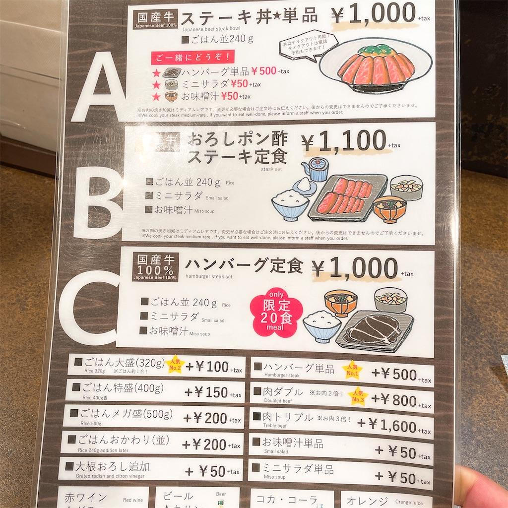 f:id:junichisuzaki:20201125164504j:image