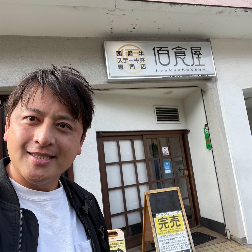 f:id:junichisuzaki:20201125164528j:image