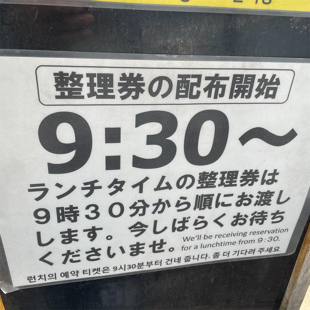 f:id:junichisuzaki:20201125164535j:image