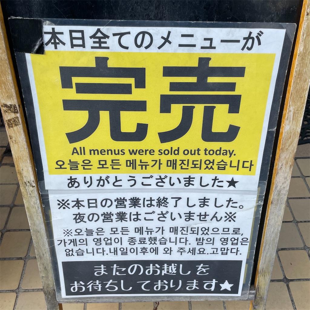 f:id:junichisuzaki:20201125164542j:image