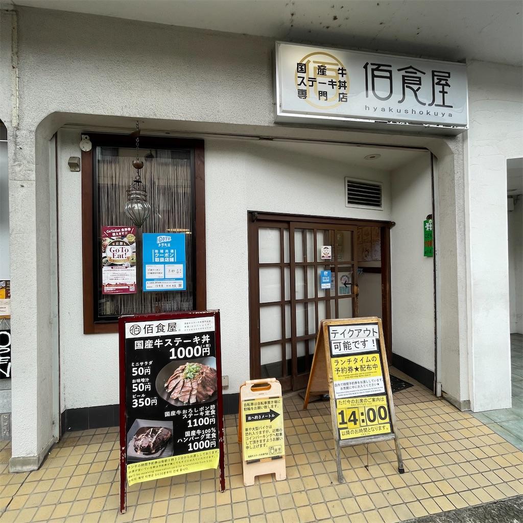 f:id:junichisuzaki:20201125164613j:image