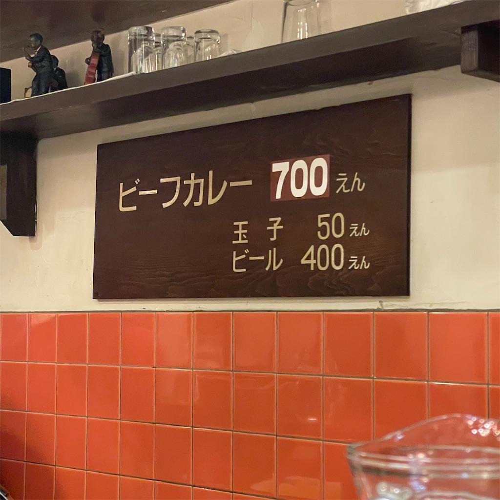 f:id:junichisuzaki:20201126134959j:image