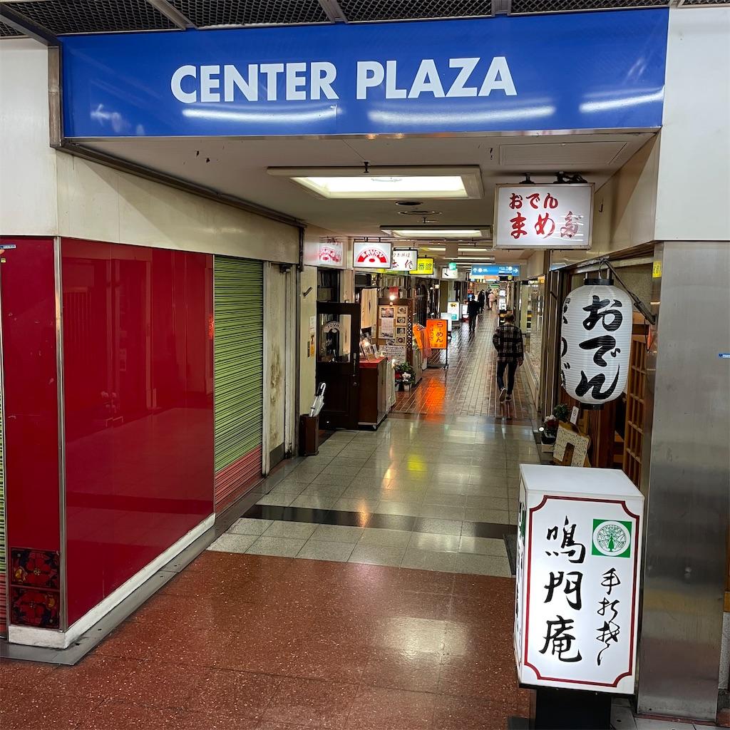 f:id:junichisuzaki:20201126135047j:image