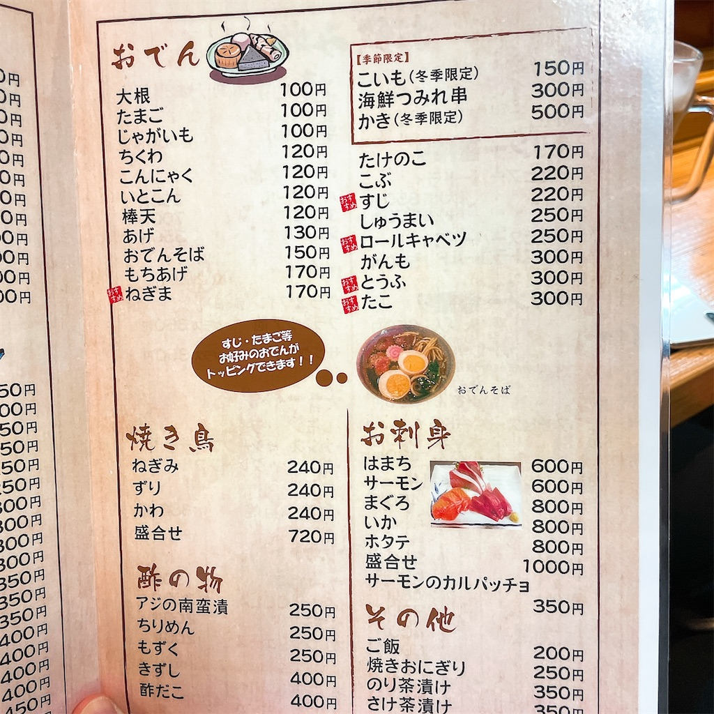 f:id:junichisuzaki:20201127220253j:image