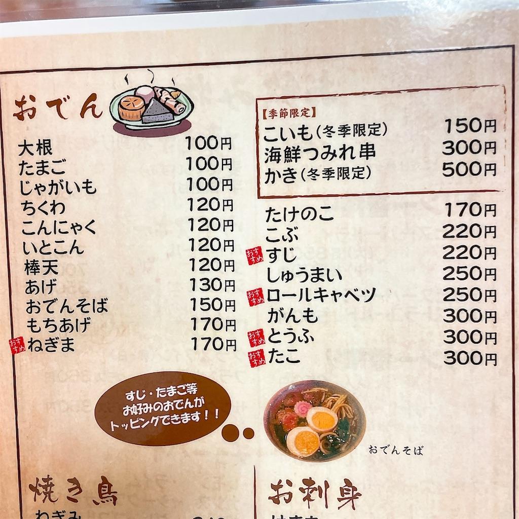 f:id:junichisuzaki:20201127220306j:image