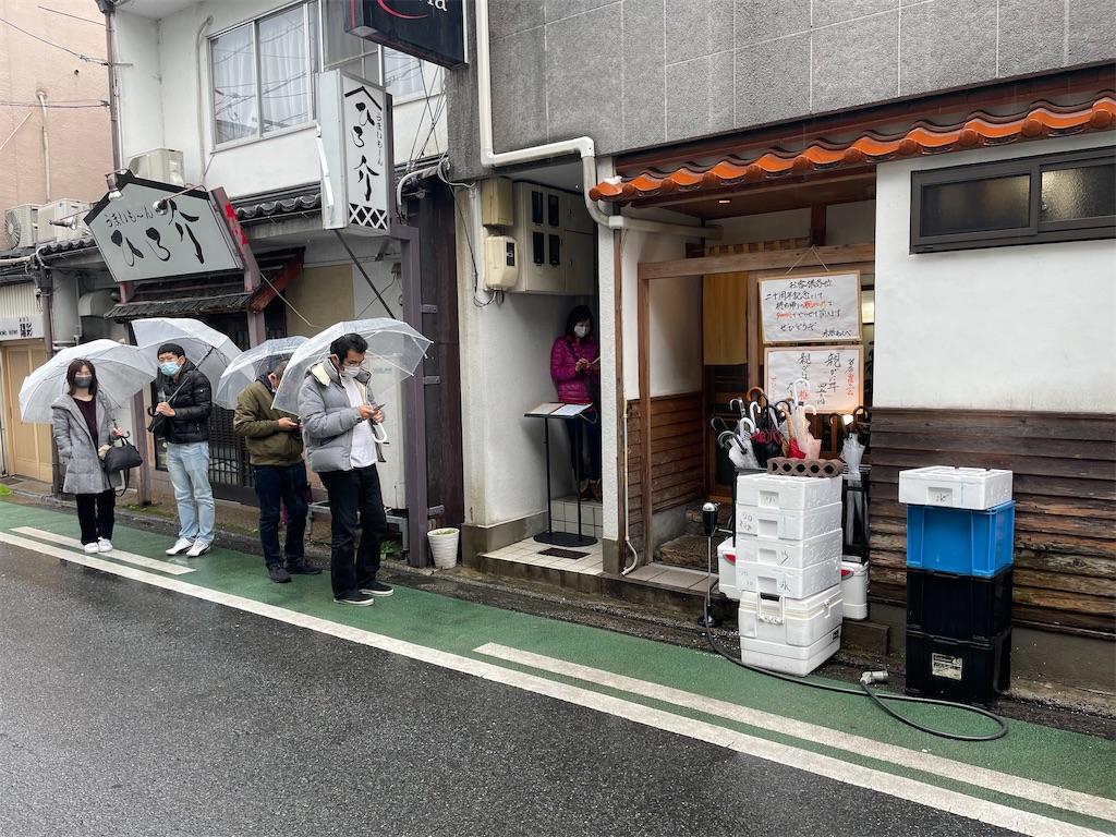f:id:junichisuzaki:20201128123729j:image