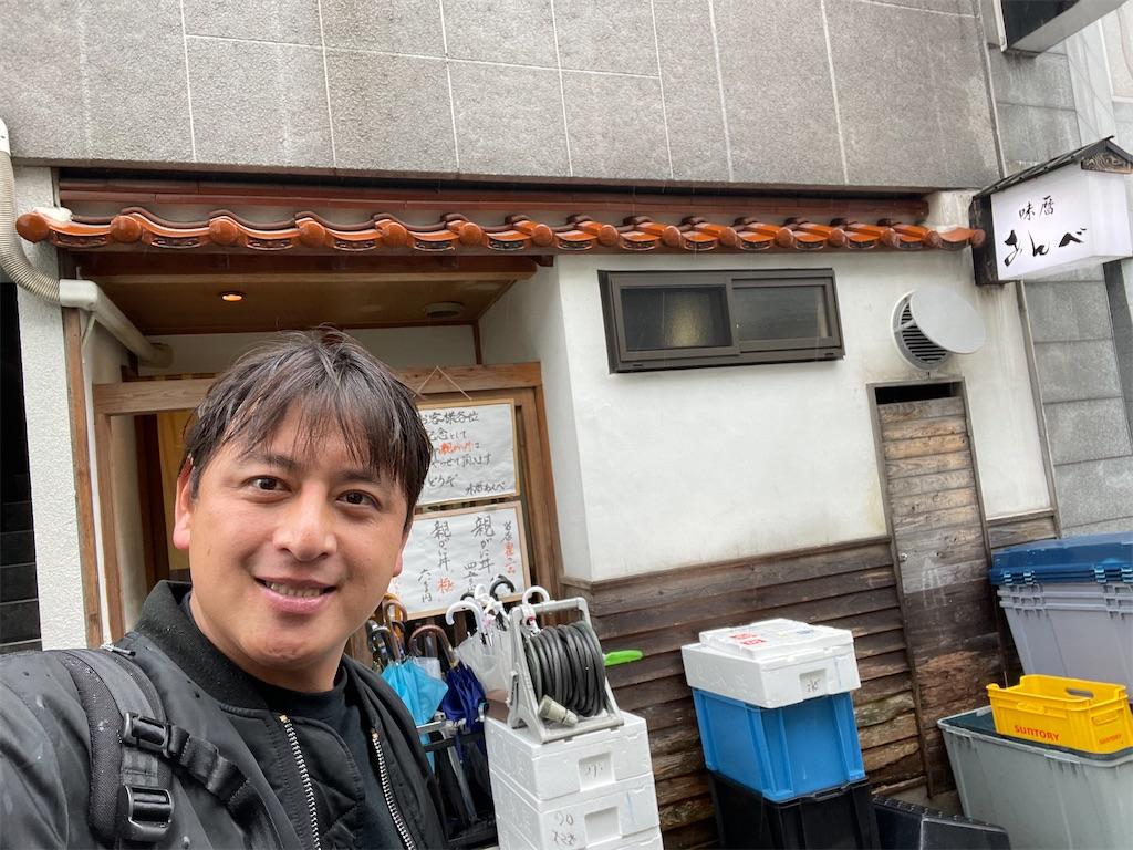 f:id:junichisuzaki:20201128123733j:image