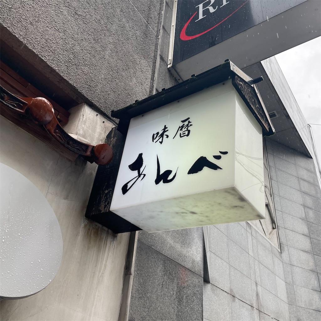 f:id:junichisuzaki:20201128123905j:image