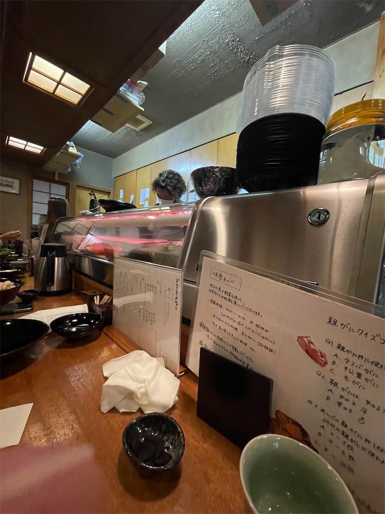 f:id:junichisuzaki:20201128123919j:image