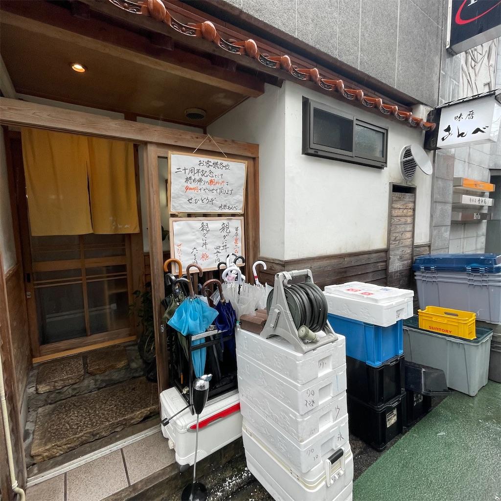 f:id:junichisuzaki:20201128123937j:image