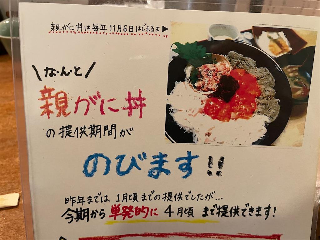 f:id:junichisuzaki:20201128124000j:image