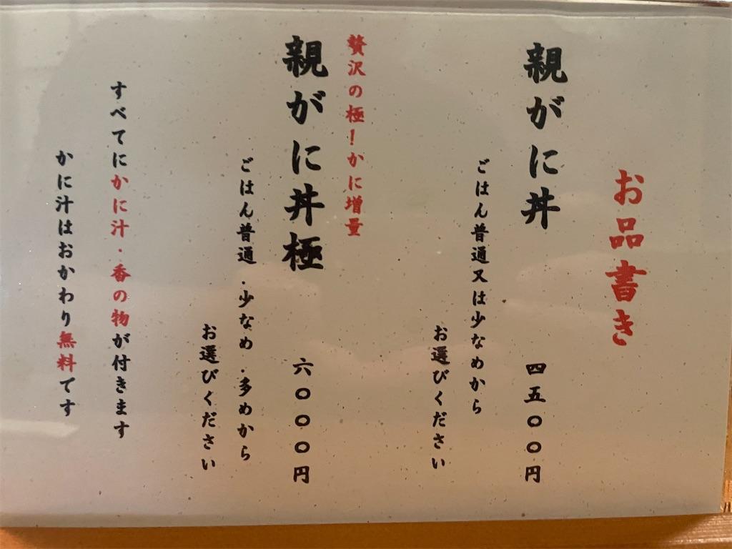 f:id:junichisuzaki:20201128124007j:image