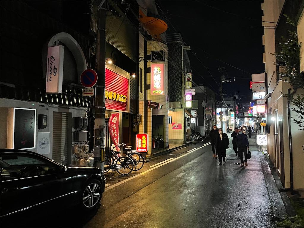 f:id:junichisuzaki:20201128150325j:image