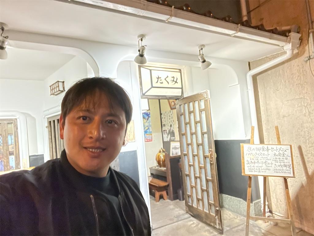 f:id:junichisuzaki:20201128150338j:image