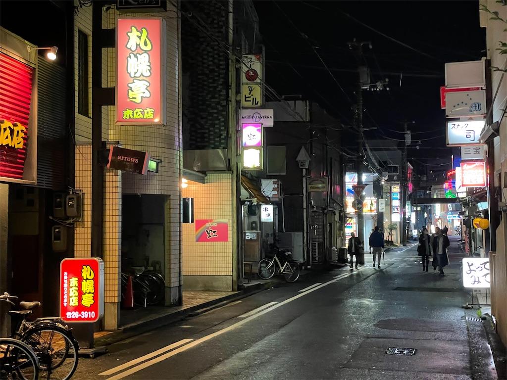 f:id:junichisuzaki:20201128150341j:image