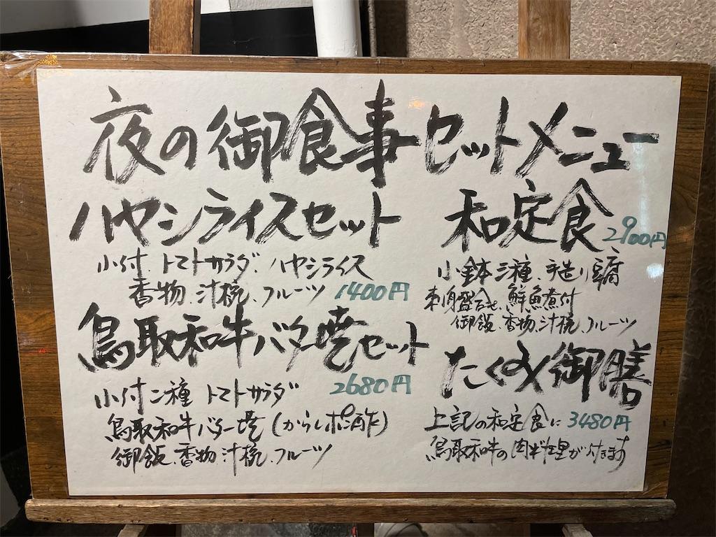f:id:junichisuzaki:20201128150358j:image