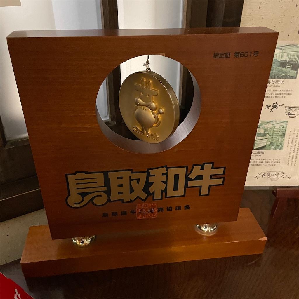 f:id:junichisuzaki:20201128150402j:image