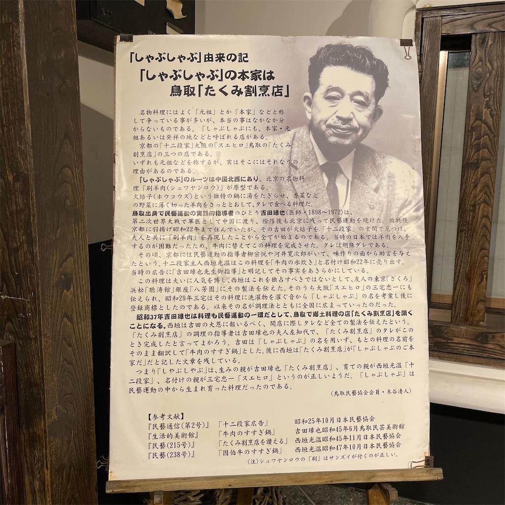 f:id:junichisuzaki:20201128150413j:image