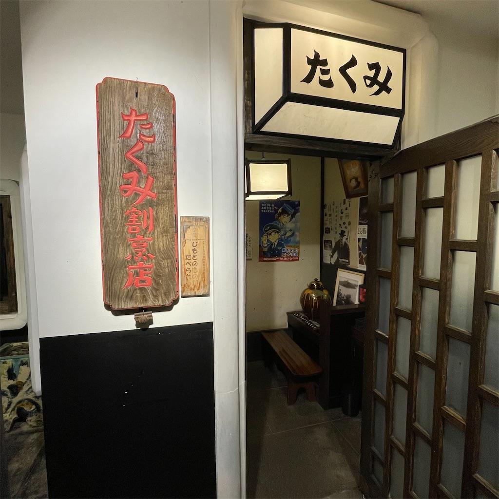f:id:junichisuzaki:20201128150421j:image