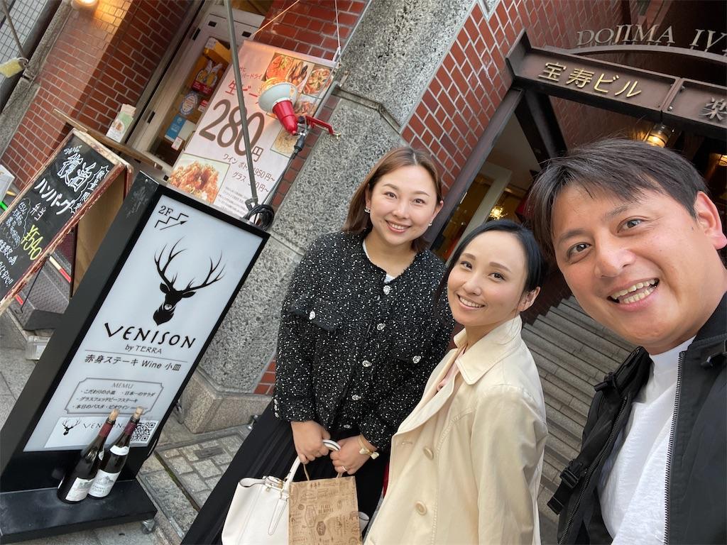 f:id:junichisuzaki:20201128153838j:image