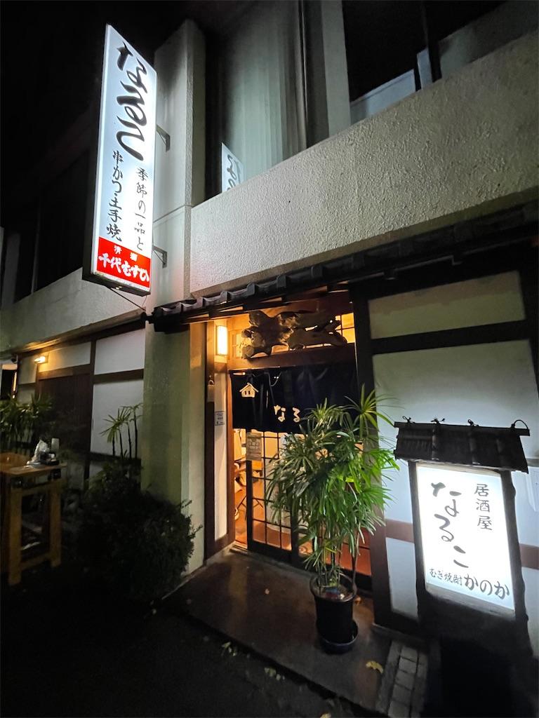 f:id:junichisuzaki:20201128214647j:image