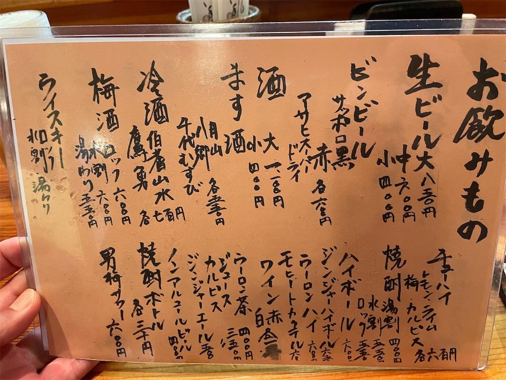 f:id:junichisuzaki:20201128214652j:image