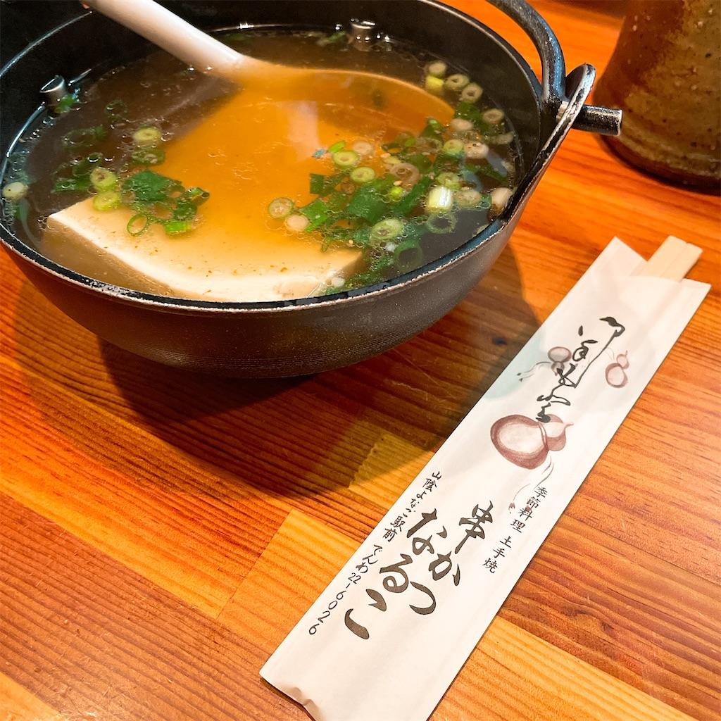 f:id:junichisuzaki:20201128214749j:image