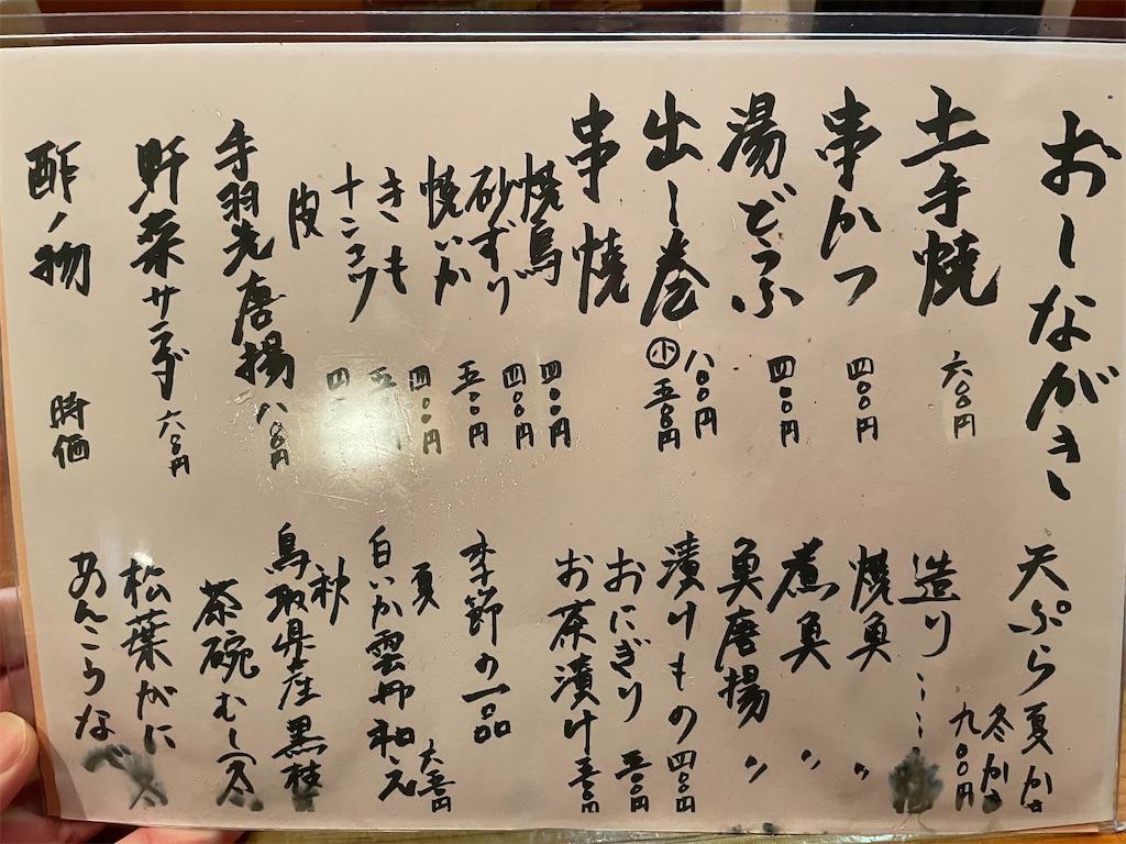 f:id:junichisuzaki:20201128214852j:image