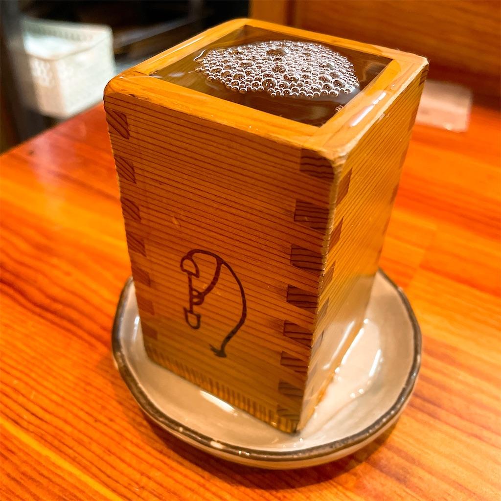 f:id:junichisuzaki:20201128214858j:image