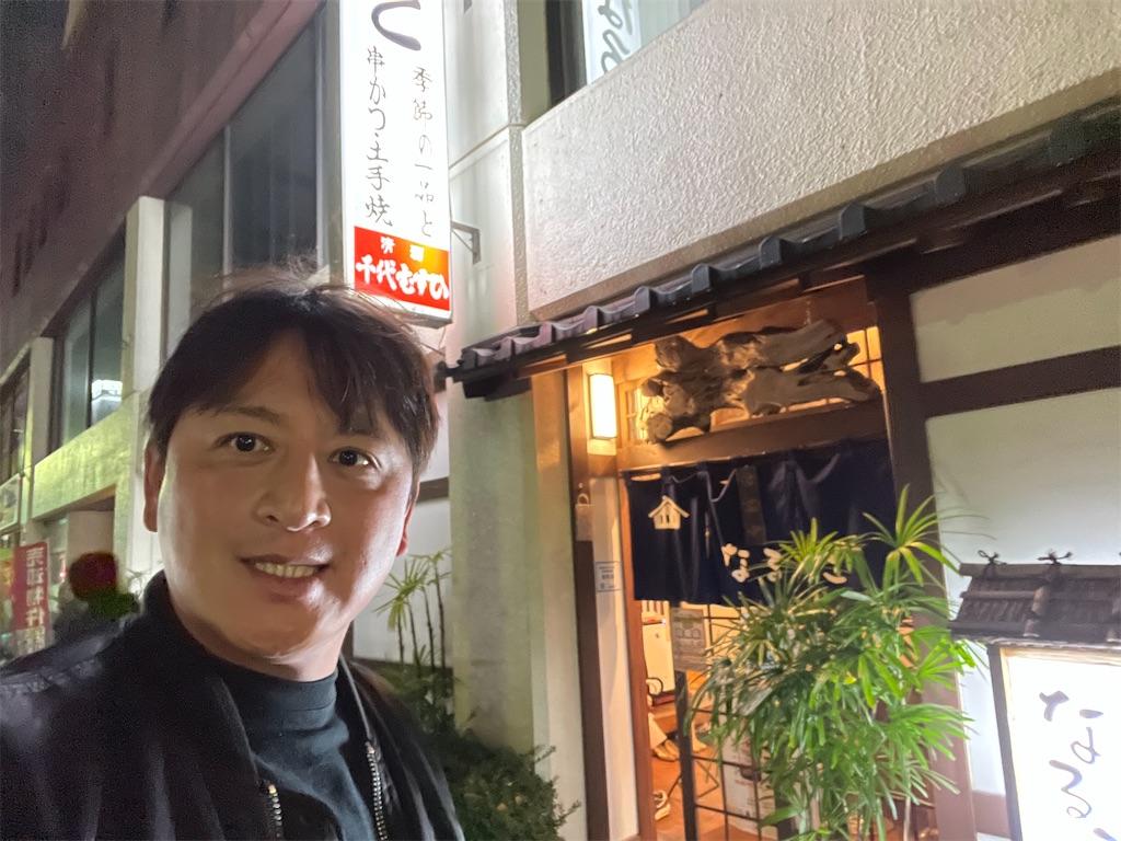 f:id:junichisuzaki:20201128214946j:image