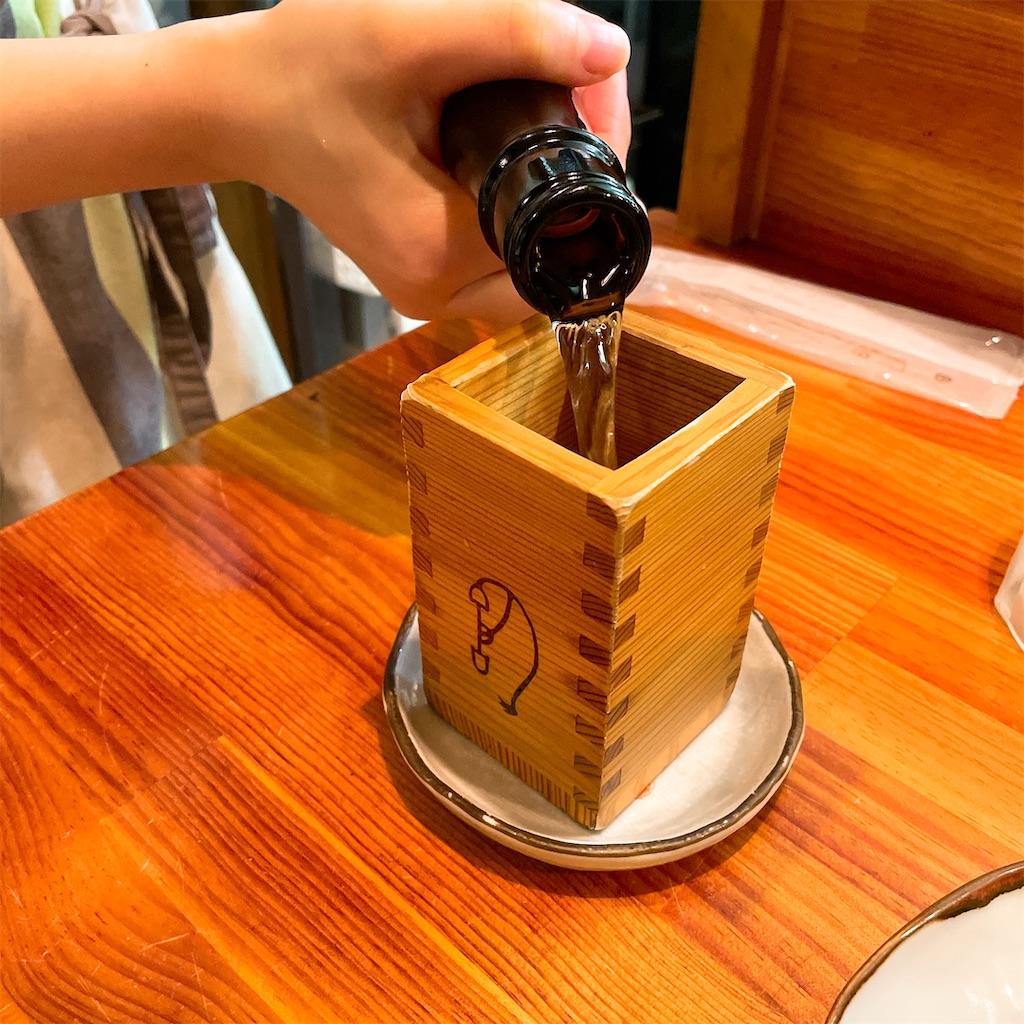 f:id:junichisuzaki:20201128214954j:image