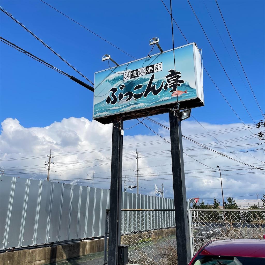 f:id:junichisuzaki:20201129173145j:image