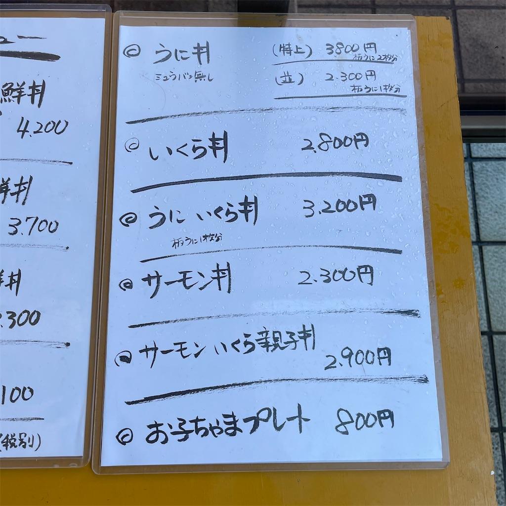 f:id:junichisuzaki:20201129173153j:image