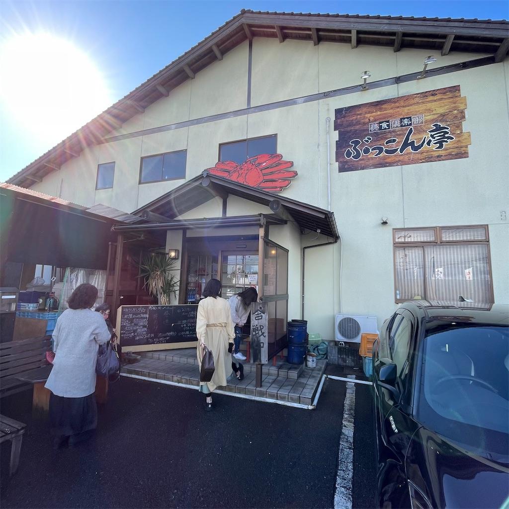 f:id:junichisuzaki:20201129173410j:image