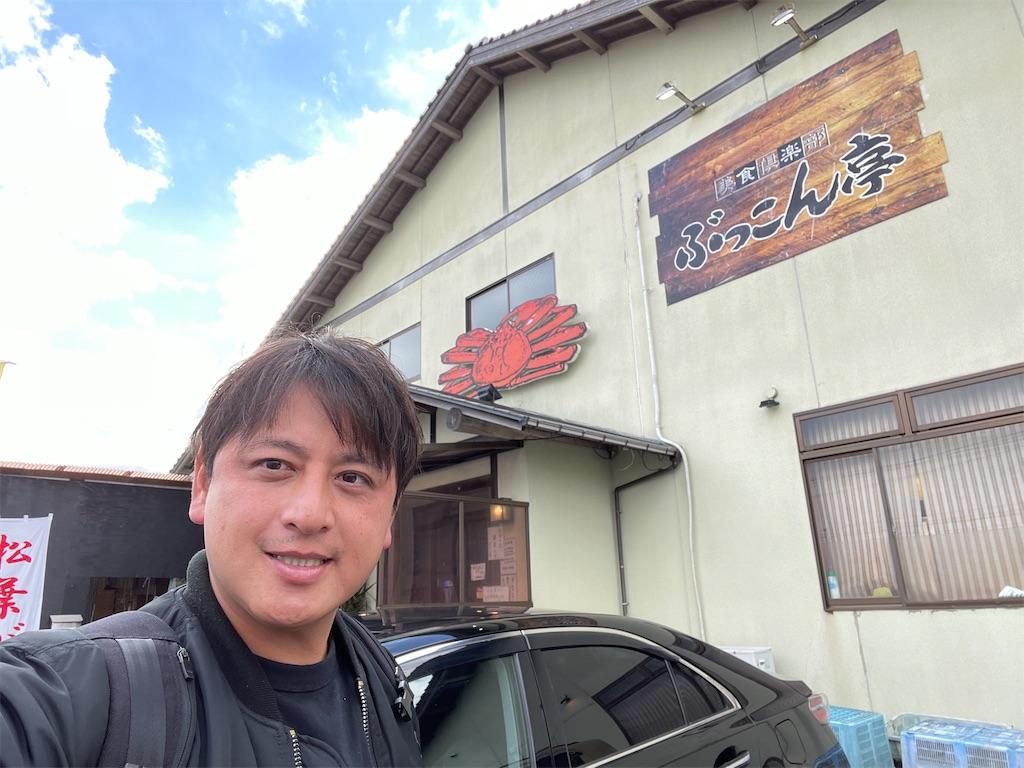 f:id:junichisuzaki:20201129173415j:image