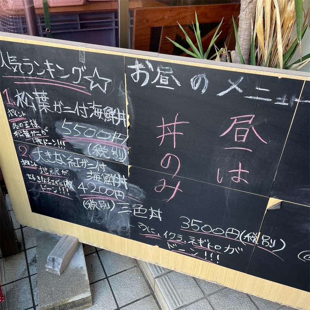 f:id:junichisuzaki:20201129173457j:image