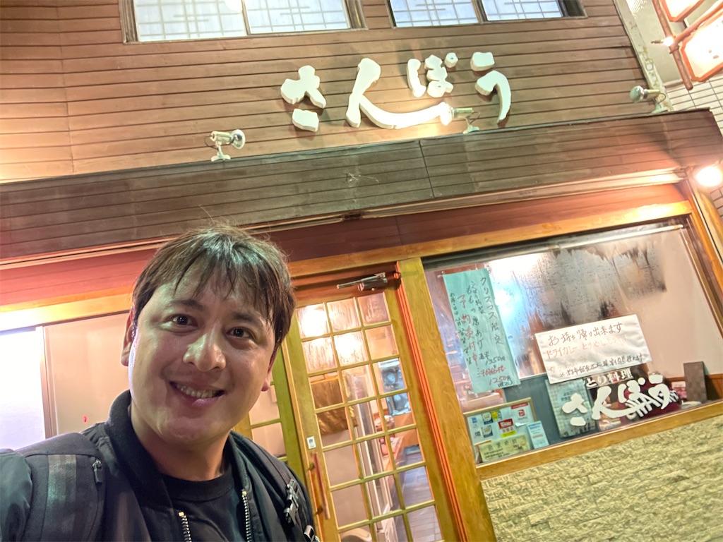 f:id:junichisuzaki:20201129232601j:image